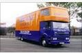 London- To- Liverpool- Removal- Service